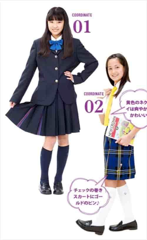 三阪咲 中学校 どこ