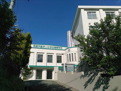神戸市兵庫区、須磨学園夙川中学校・高等学校。